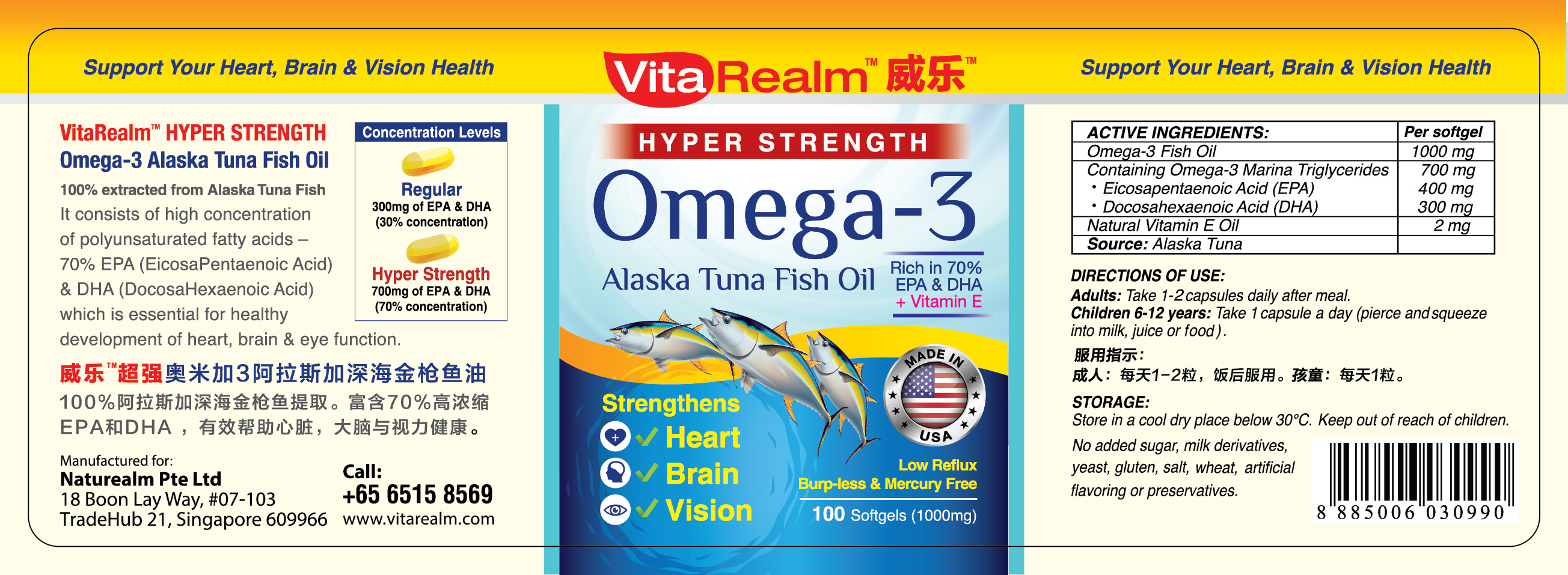 Buy 1 Free At 69 Up 198 Vitarealm Omega 3 Alaska Tuna Wellness 1000 Mg 150 Get Other Products Click To View Listing