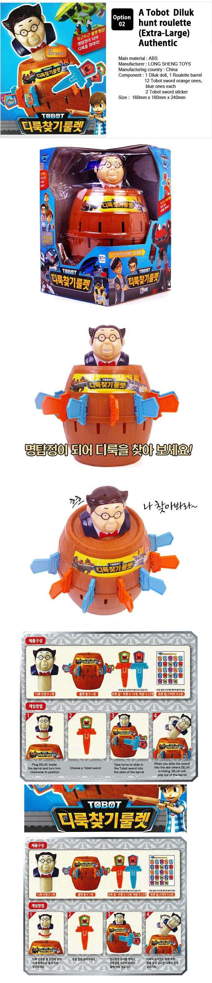 Pirate Roulette Barrels Running Man Korean Games Daftar Update Mainan Barrel King Big Size Game Gamerunning Original And Genuin Made In Korea