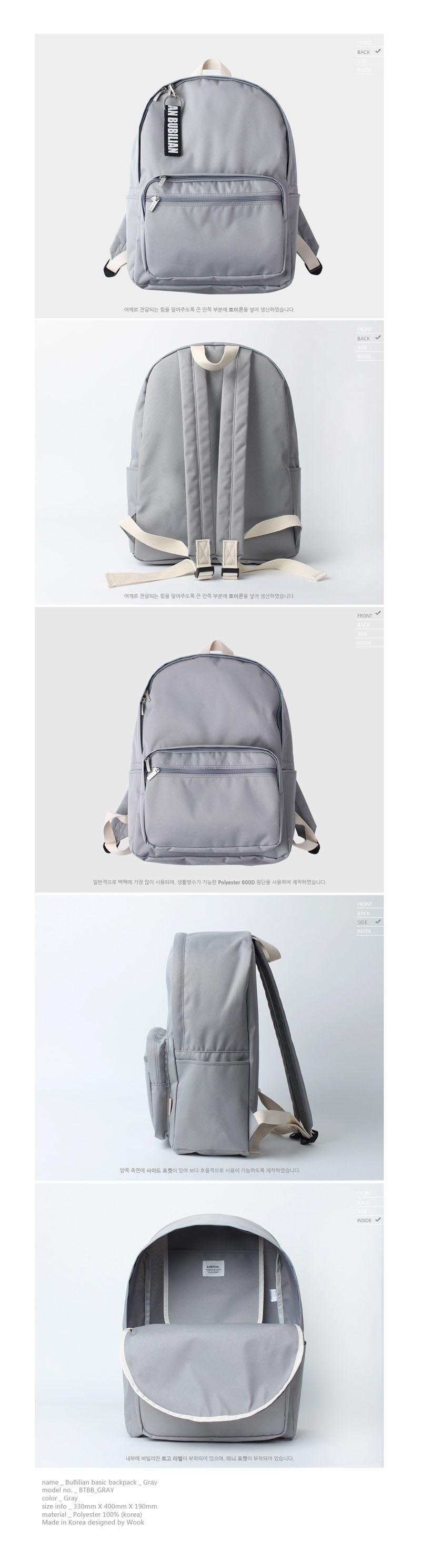 Buy New Arrival Korea Hot Selling Muji Style Backpack