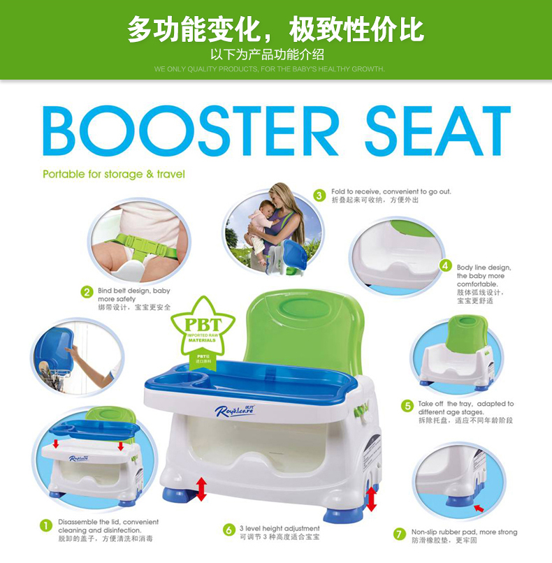 Buy Sale Royalcare Baby Feeding Chair Booster Seat W Tray