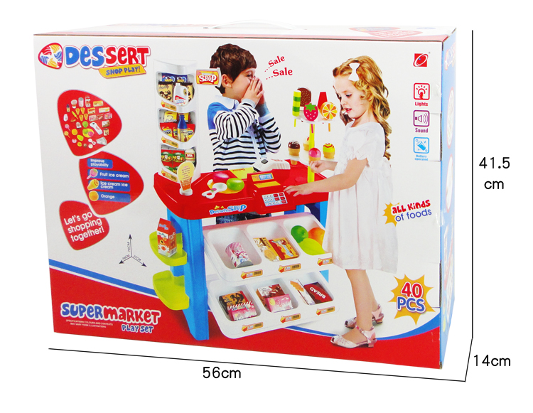 Buy Imp House Kids Toy Educational Toys Childrens Day