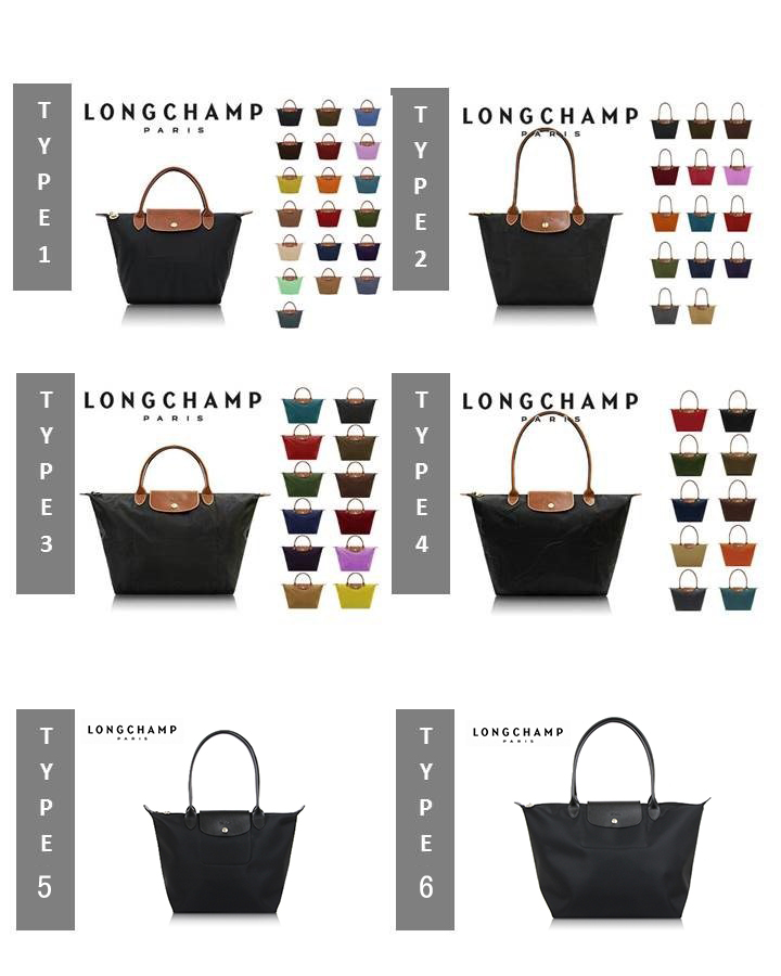 Buy Free Shipping LONGCHAMP Le pliage Folding Tote Bag Deals for only S$99.99 instead of S$118.6