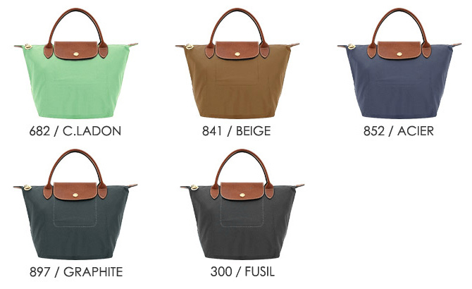 a6b94c59197 Buy Free Shipping LONGCHAMP Le pliage Folding Tote Bag Deals for ...