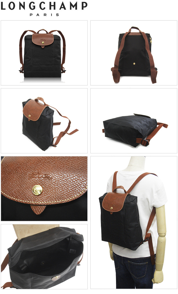 Buy Free Shipping LONGCHAMP Le pliage Folding Tote Bag Deals for only S$106  instead of S$192