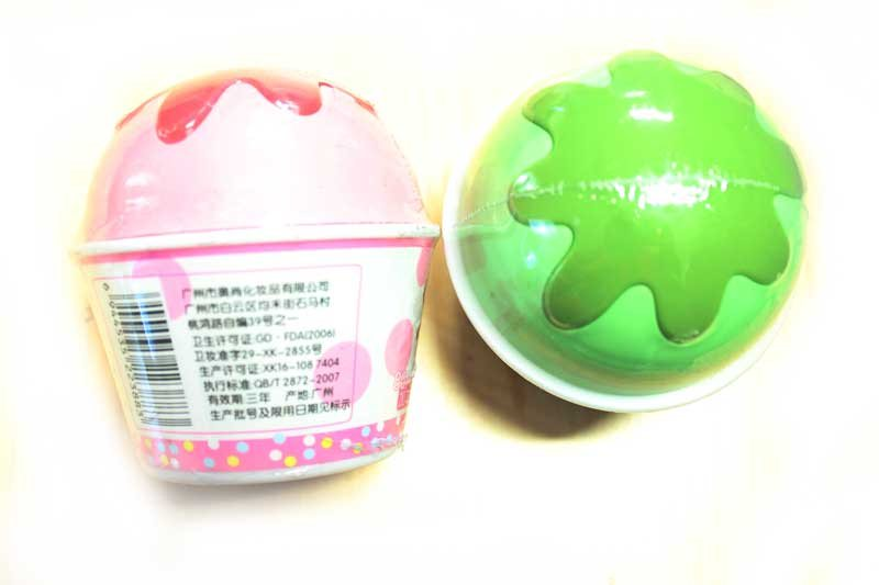 Ice Cream Mask Ice Cream Facial Mask