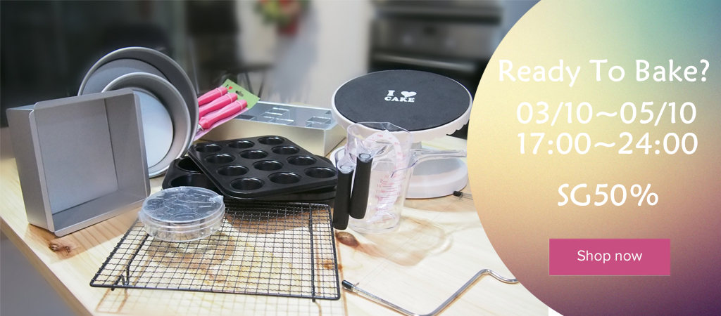 Buy Bread Maker Baking Tray Baking Tools Baking 12 Cups