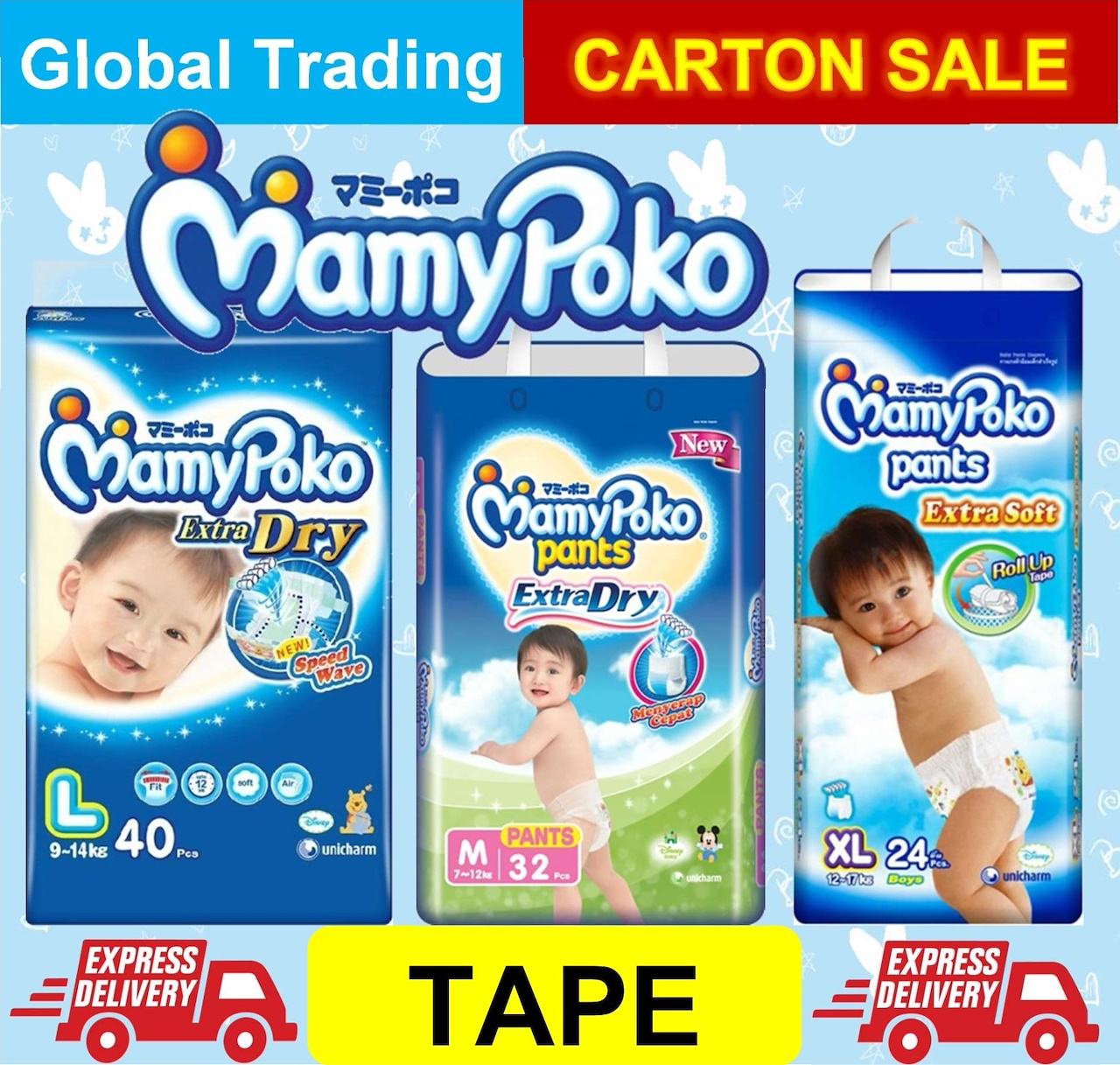 Buy Fast Delivery Extra Dry Soft Junior Standard Pants Mamypoko Boys Xl 24 Highlights