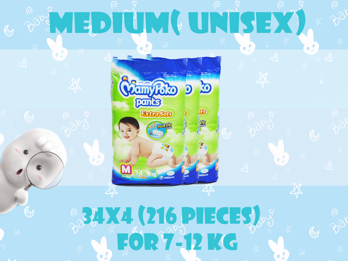 Buy Best Price Mamypoko Extra Soft Diapers Pants Boys Girls M L Xl 30 Highlights
