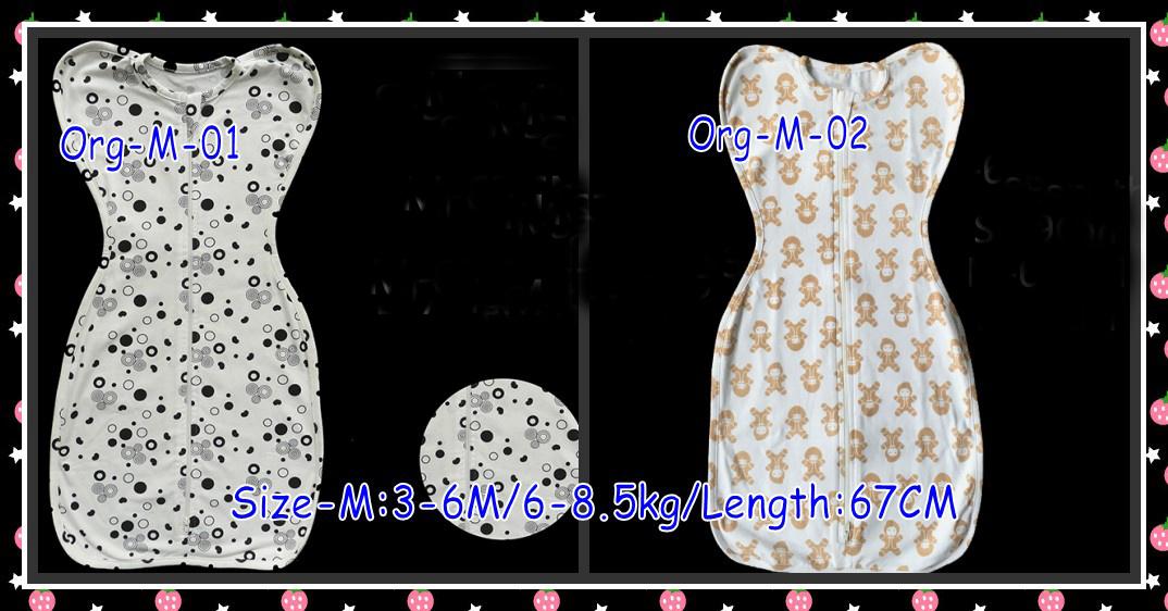 Buy New Product Added Sleepsack 3 in 1 SwaddleSummer  : 2c1c7ca8 b501 48ed b54c 6ef783fe70af from www.bydeals.net size 1074 x 562 jpeg 217kB