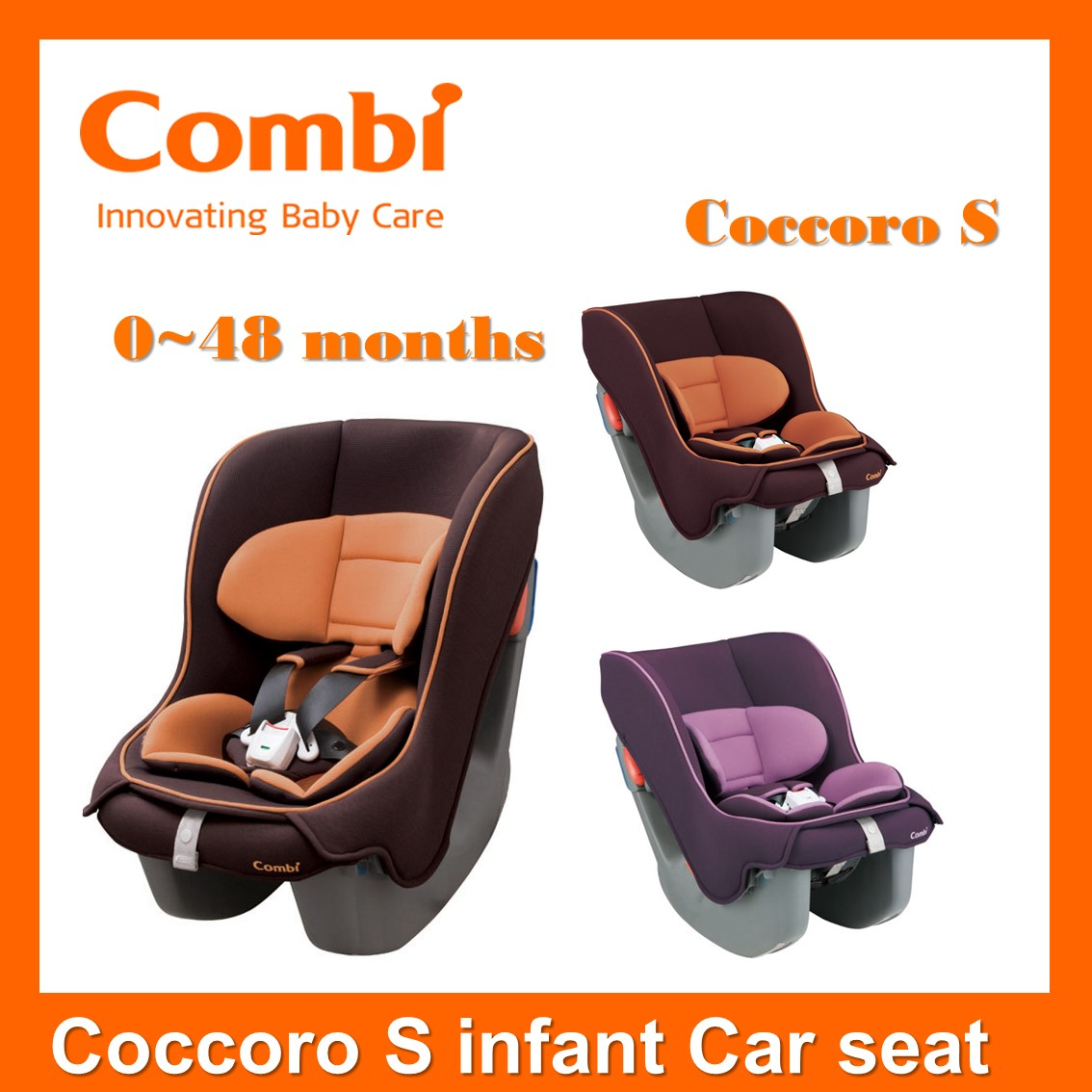 Combi coccoro S Car seat 0-4 years /Max weight 18 kg | Baby Gallery