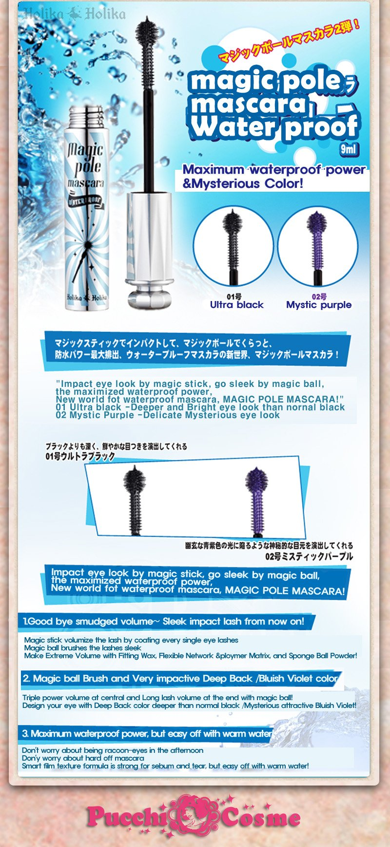 Holika Holika Magic Pole Mascara Waterproof