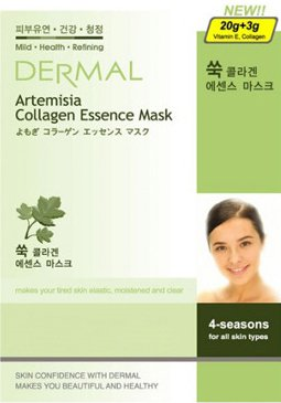Collagen Cold And Room Temperature Changes