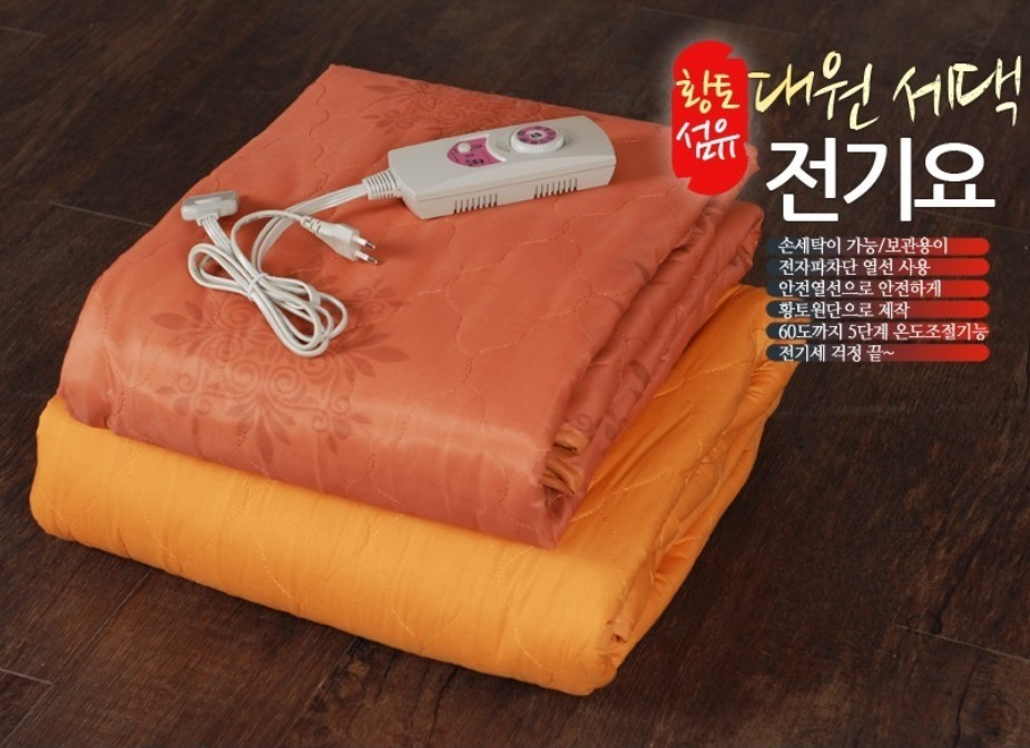 SOLCO Portable Free Volt Carbon Heating Mat for Oversea trip /& Outdoor