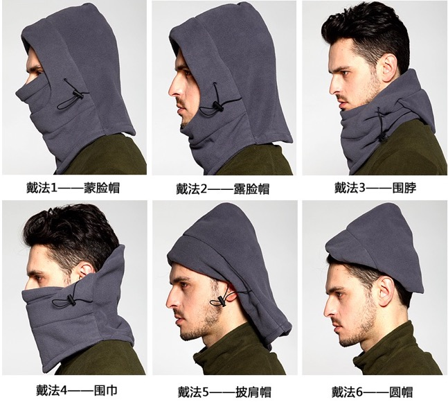f311ff87d856 AB Face neck warm Mask  travel  keep warm Winter supplies neck warmer cold  hiking men scarf hat cap