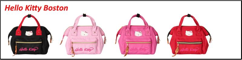 d64d8363a7 CHILDREN GIFT  HELLO KITTY BACKPACK ANELLO BACKPACK  Shoulder Bag Rucksack School  Backpack Boston