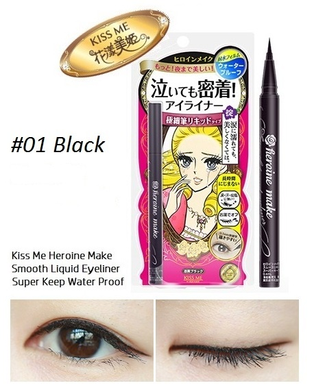d8e96a6362d KISS ME HEROINE MAKE SMOOTH LIQUID EYELINER No.1 In Japan ☆ Oil Smudge  Proof ☆