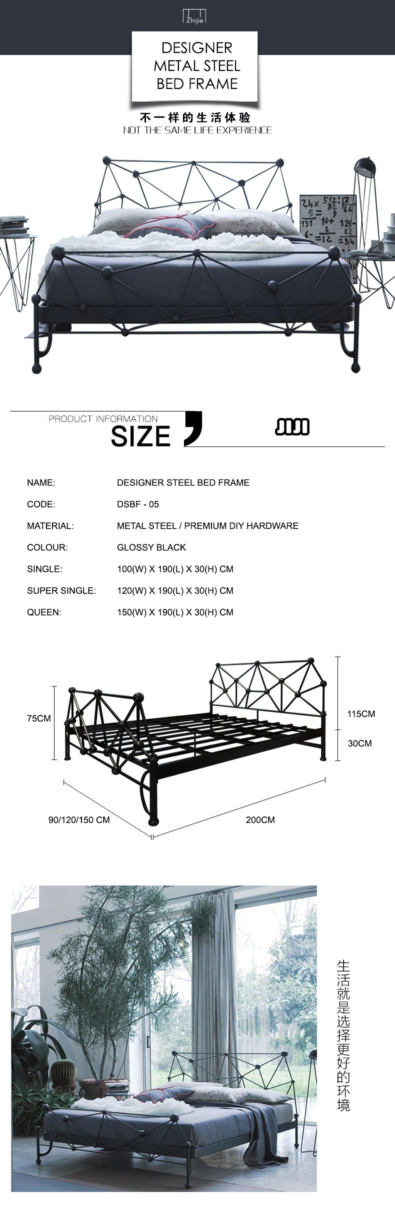 Metal Steel Bed Frame (DSBF-05)
