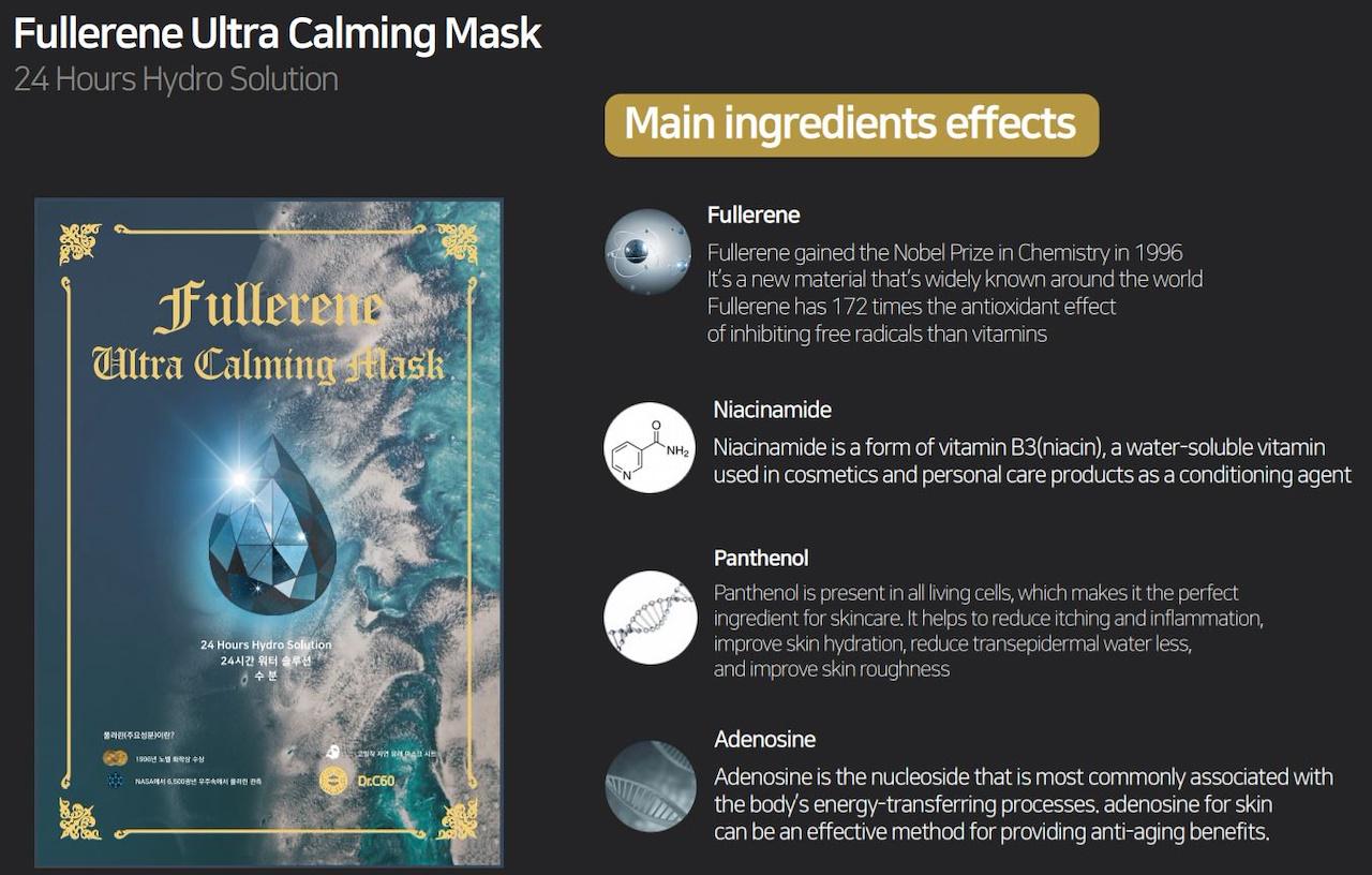 Fullerene Ultra Calming Mask