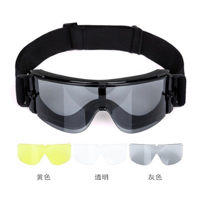 255b621a14 Authentic fifth generation Daisy C5 Glasses 4 lenses Goggles Tactical  Eyewear Eye Protection UV400 M