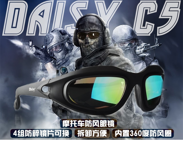 62c5179ee7 ... generation Daisy C5 Glasses 4 lenses Goggles Tactical Eyewear Eye  Protection UV400 M. color1   Wind and rain without glasses foot section  color 2  C5 ...