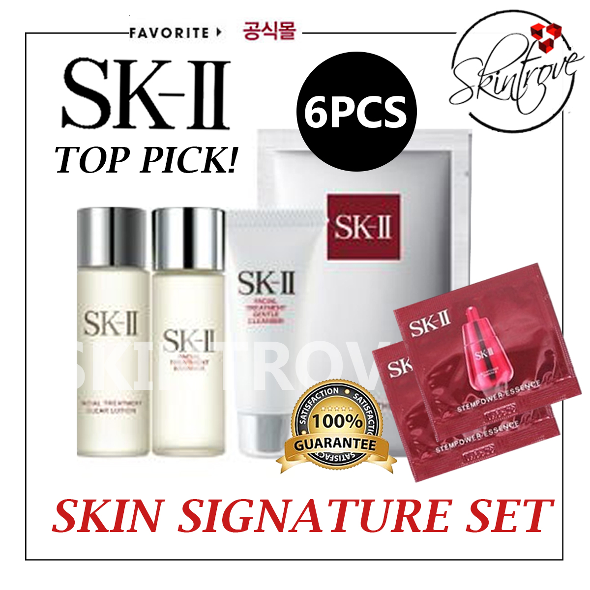 Every Need Want Day Sk Ii Lxp Ultimate Perfecting Essence Skincare Anti Aging Serum 10ml Try Watching This Video On Youtubecom Or Enable Javascript If It Is Disabled In Your Browser