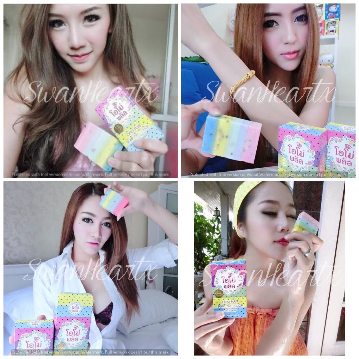 Every Need Want Day Jellys Pure Face Mask Power Soap 3 By Whitening Beauty Skin Cheapest Price