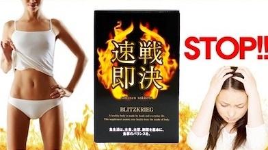 ☆SUPER DIET SET!☆Weight loss solution+Speed clories block!(1+1set
