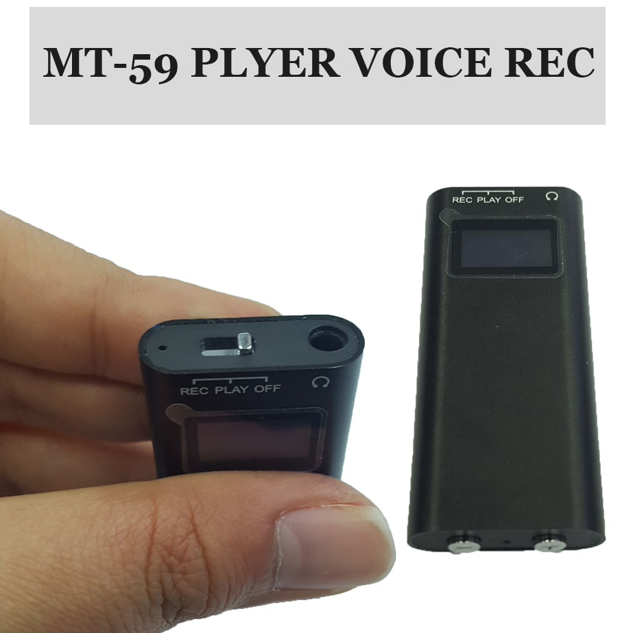 IROYAL MT-59 PLYER VOICE REC 16GB USB AUD PLAYBACK