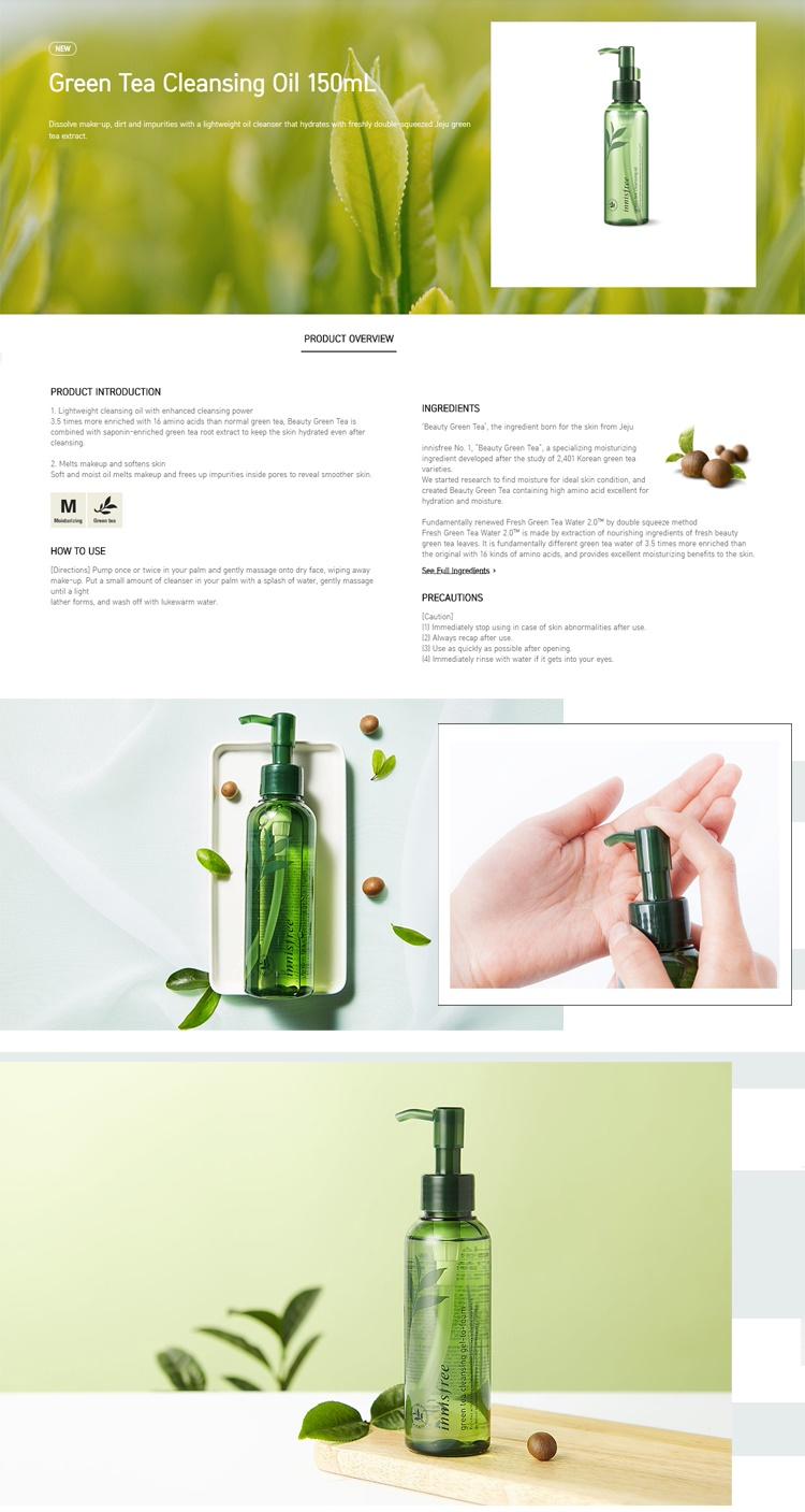 adcb9b586a5 ☆Innisfree☆2018 NEW! Green tea cleansing gel-to-foam(150ml)