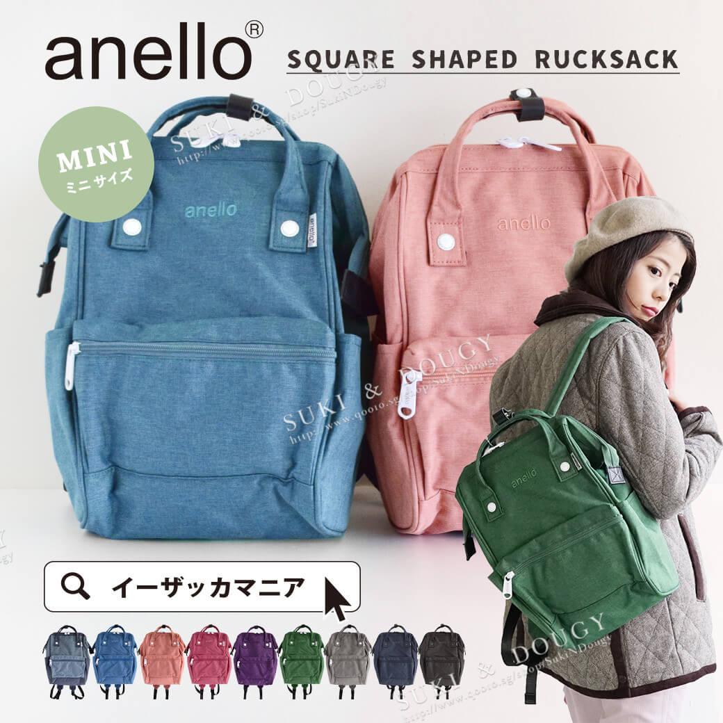 2b39f2bc25c0 Anello High Density Nylon Backpack Rucksack Mini Size- Fenix ...