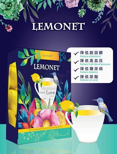 Lemonet lazior dietary detox fiber (1box-15sachet)-Free shipping