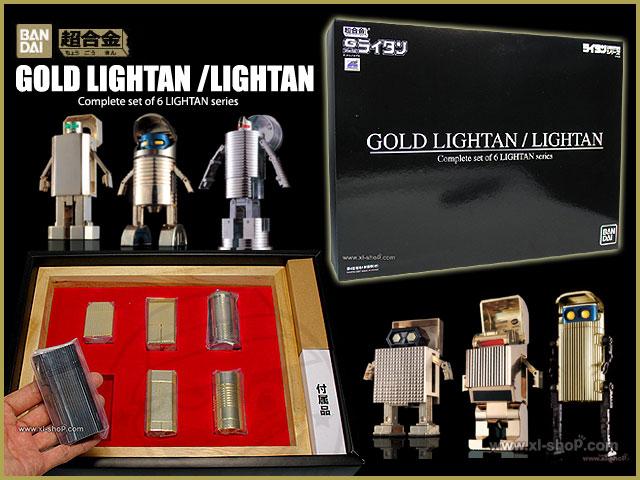 Bandai Chogokin GB-42 Gold Lightan Series Mechanic Lightan Figure