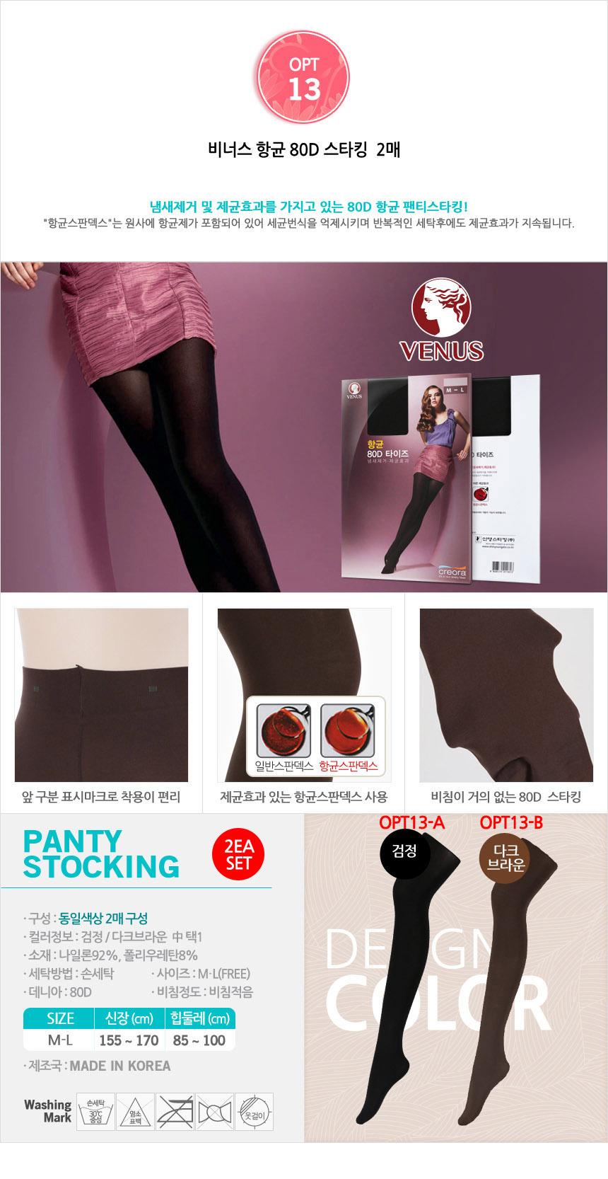 ebdb8b3b71f  12 set stocking free shipping Tights Venus vivien Pressure panty stocking hi-support elasticity  stocking hip up hip up stocking leggings  womens  ...