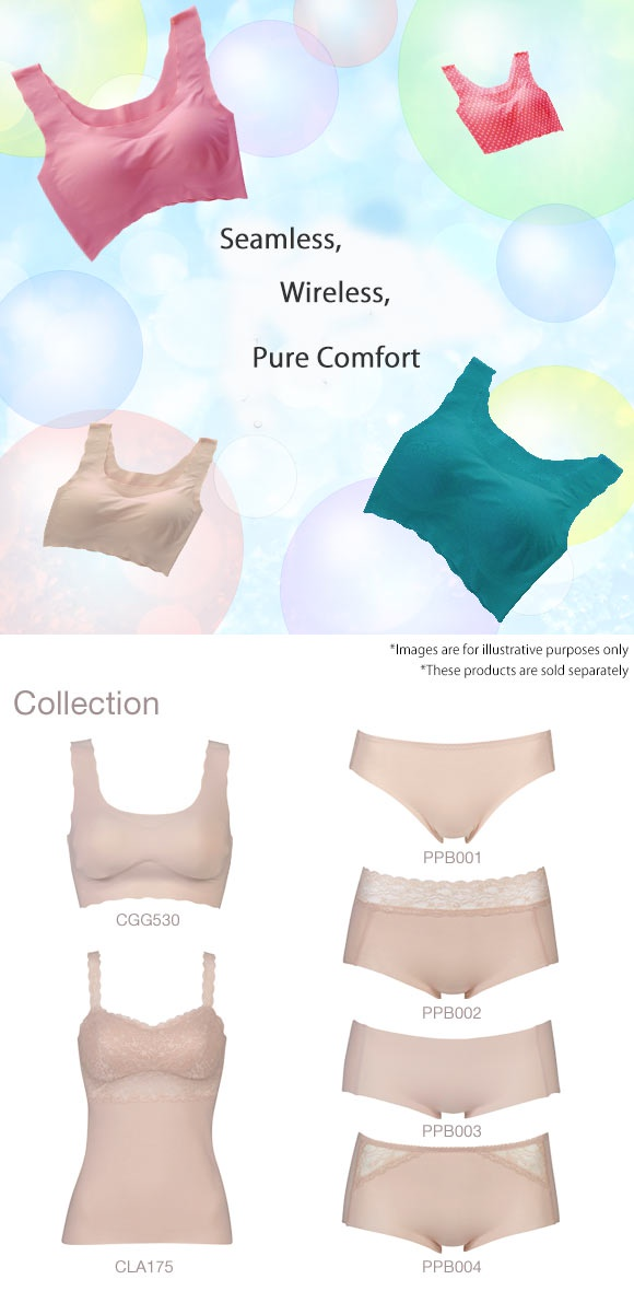 3446183807 Peace comfort and relaxation - the Gocochi range from Wacoal. Flat seamless  construction is gentle on the skin and will make you feel as if you are not  ...