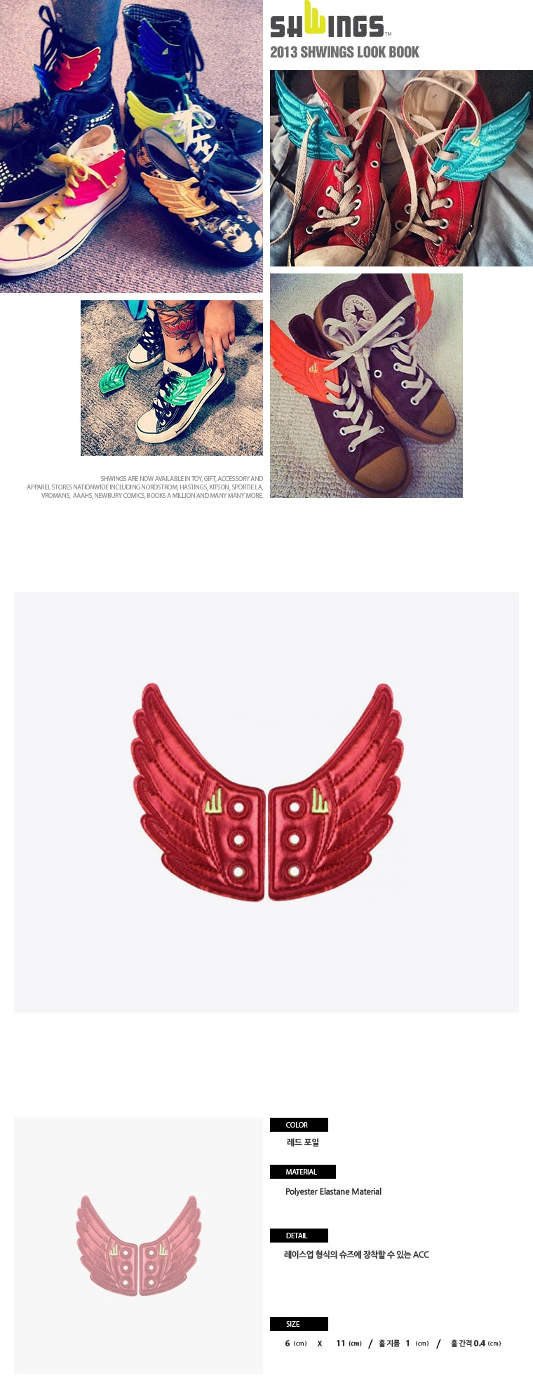 Red Shwings Moreno Foil Lace In Wings For Shoes