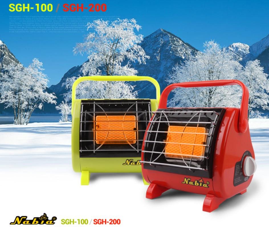 NABIA Portable Gas Heater SGH 100 SGH