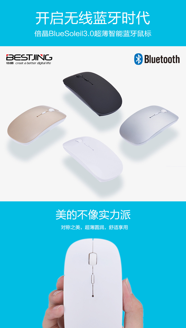 b4ba3b8568 Ultra Thin USB Optical Wireless Mouse 2.4G Receiver Super Slim Mouse For  Computer PC Laptop Desktop 5 Candy color MU20