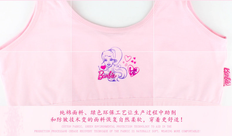 fd898d0543 Teenagers cotton bras  High quality  Comfortable  Suitable for 8 - 16 years  old. Junior Girls   Teenagers Comfortable Bras   Suitable for 8 to 16 years  old