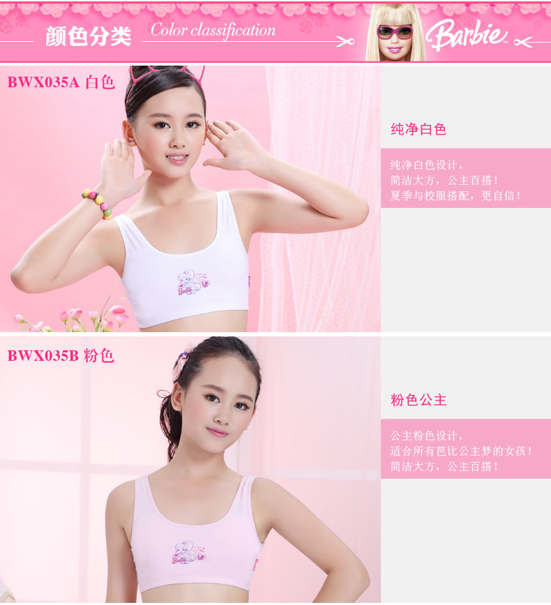 352104f015 Teenagers cotton bras  High quality  Comfortable  Suitable for 8 - 16 years  old