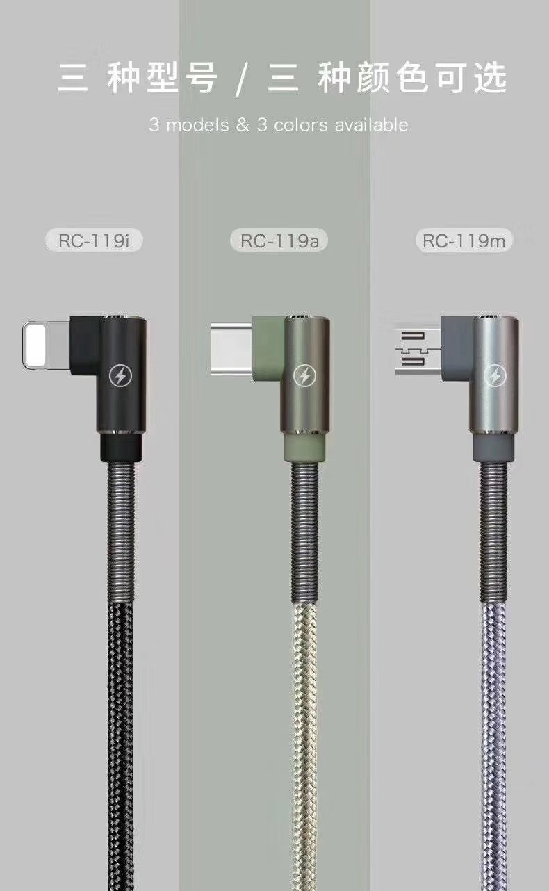 Remax Fast Charging USB Cable Android iPhone Lightning Type-C Charger Samsung Xiaomi Huawei Baseus