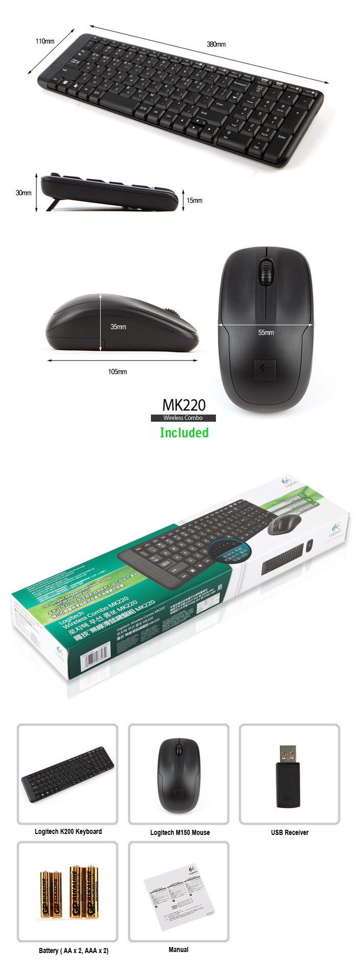 Buy Logitech Combo Mk220 Wireless Keyboard Deals For Only Rp370000 Mouse Original Garansi Resmi