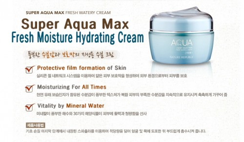 【Nature Republic】. | Super Aqua Max Watery Cream | 3 Types | - Fresh Watery (For Oily Skin) - Combination Watery (For Combination Skin)