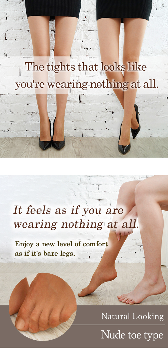 Comuse 20-Denier Tights (Made in Japan)