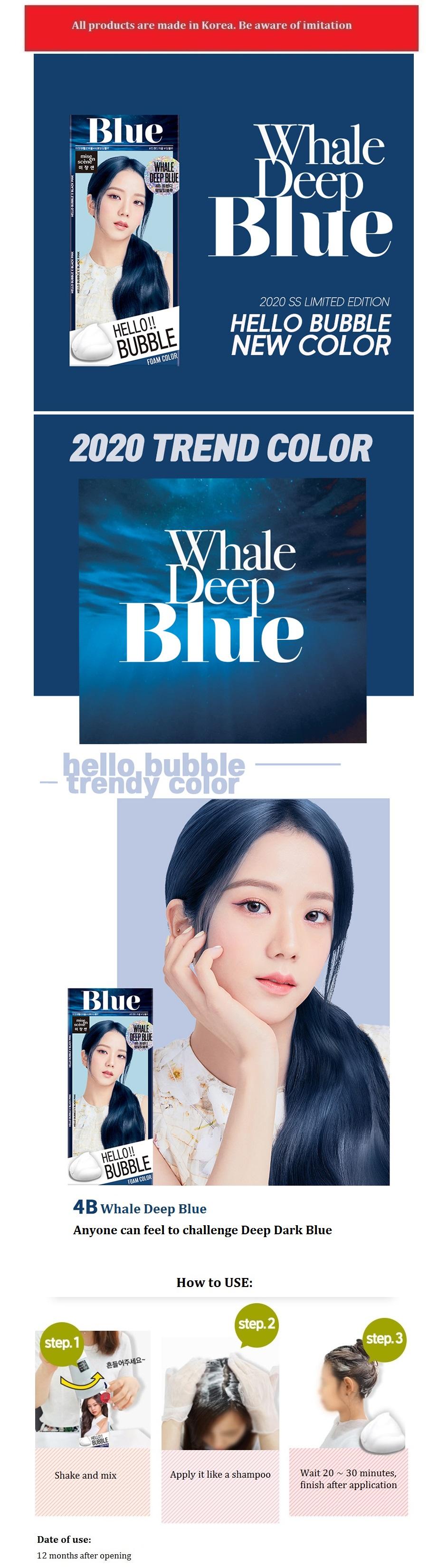 Korea Mise En Scene Hello Bubble Form Color 4B Whale Deep Blue 30g x 2 -  SMOOVE