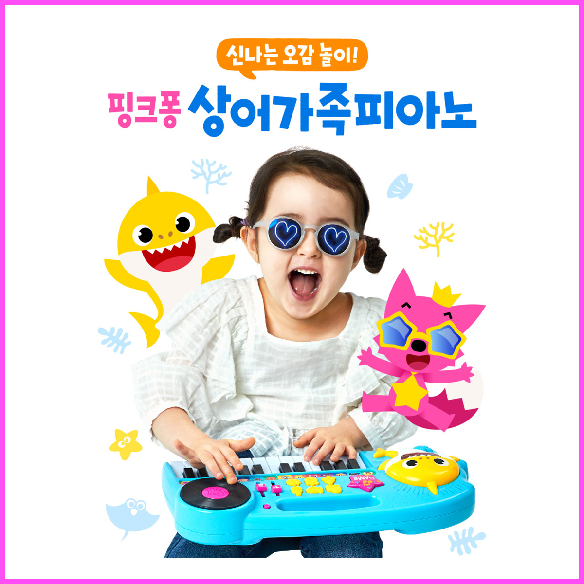 Pinkfong Shark Family Piano / Music Play Baby Shark Music