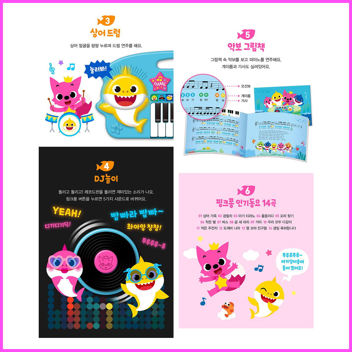 Reliable Pinkfong Baby Shark Family Exciting Little Drum